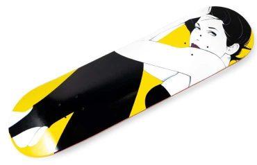darkstar skateboards review